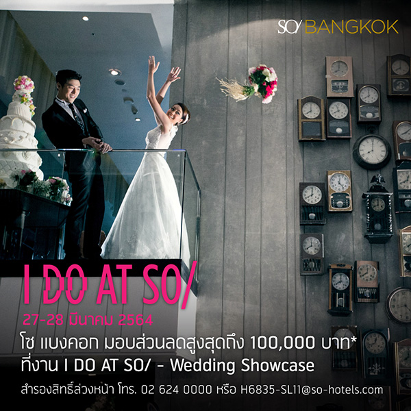 SO-Wedding-fair-SocialMedia_1080px.jpg