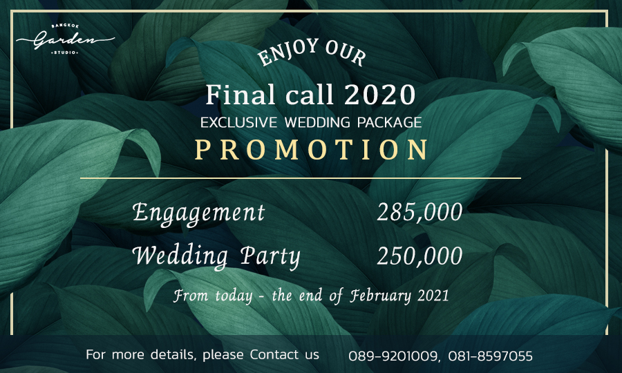 Final call 2020 wedding package Promotion Bangkok garden studio